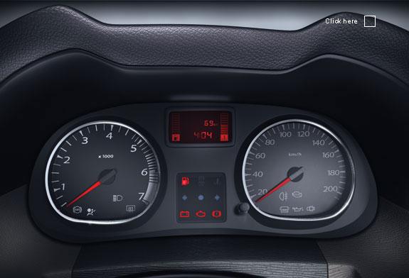Renault Duster speedo