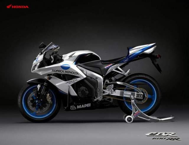 Honda CBR600RR minolta