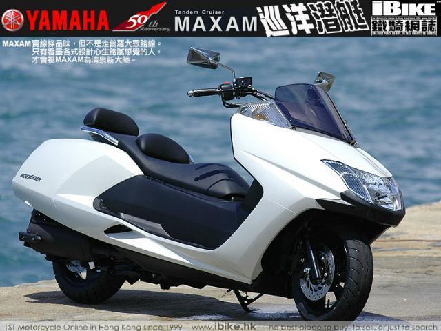 yamaha Maxam cp250 2