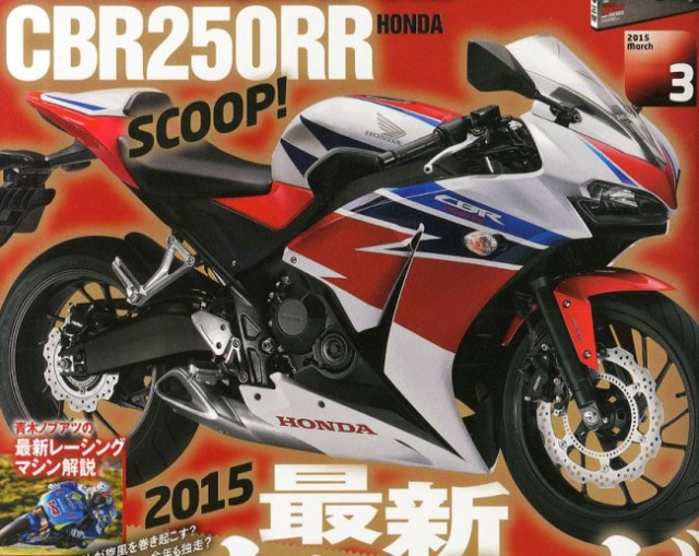 Honda-CBR250R 2 silinder