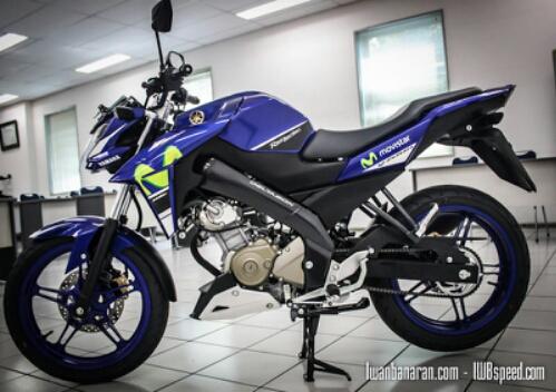 Vixion Advance MotoGP samping full