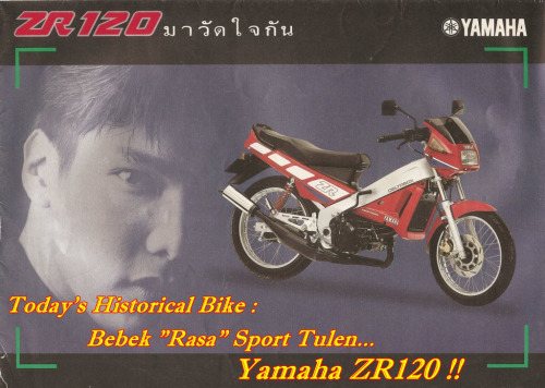 yamaha-zr120-main