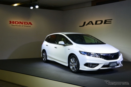 Honda Jade kobayogas