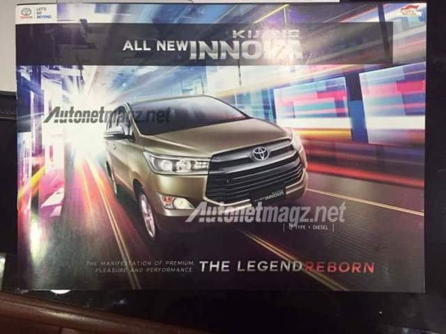 New Kijang Innova 2016